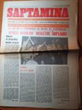 Saptamana 22 iulie 1983-18 ani de cand ceausescu este conducatorul romaniei