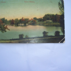 C.P. CRAIOVA PARCUL BIBESCU  INTERBELICA, Circulata, Printata