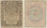 1919, 2 Rubles (P-82a) - Rusia