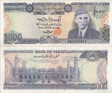 1987, 1.000 rupees (P-43a.3) - Pakistan - stare XF+!