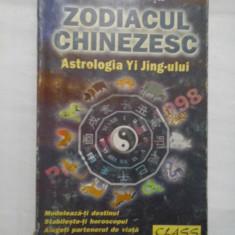 ZODIACUL CHINEZESC - TRAIAN NITA