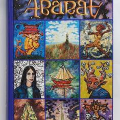 Clive Barker - Abarat - Primul Volum Din Cartile Abaratului - Ilustratii Color