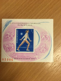 Romania 1979 - Colita Gimnastica MNH*, Nestampilat