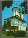 CPIB 15160 - CARTE POSTALA - RAMNICU VALCEA. BISERICA MAICA DOMNULUI