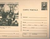 CPI B14269 CARTE POSTALA - MUZEUL PETROLULUI PLOIESTI. AGREGAT BERNHRADT 1915