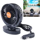 Ventilator auto 12V AL-270220-13