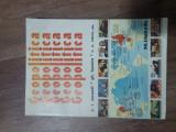 Geopolitica - vol. 1 - Emil I. Emandi, 1994