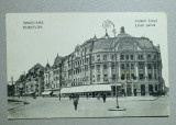 Timisoara Platul Lloyd, ilustrata veche necirculata, Circulata, Fotografie, Timis