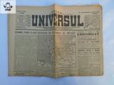 Ziarul Universul 16 iulie 1944