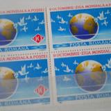 1992  LP 1295  ZIUA MONDIALA A POSTEI X4, Nestampilat