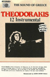 Caseta Theodorakis – 12 Instrumental, originala