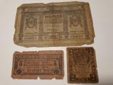 BANCNOTE RUSIA - 2 RUBLE 1919 - 5 RUBLE 1918 - 5 RUBLE 1918 - LOT 3 BUC - LOT.2