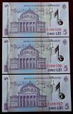 ROMANIA set lot 3 bucati 5 LEI 2005 (2008) serii consecutive UNC **