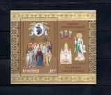 ROMANIA 2018 -  CATEDRALA MANTUIRII NEAMULUI- COLITA DANTELATA - LP 2221a, Nestampilat