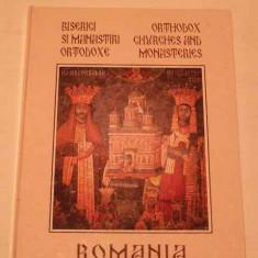 Biserici Si Manastiri Ortodoxe Romania - Necunoscut ,267562
