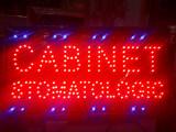 Reclama LED  -CABINET STOMATOLOGIC - de interior