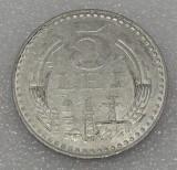 G5. Romania 5 lei 1978 **