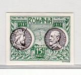 Romania   1913   SILISTRA, Istorie, Nestampilat