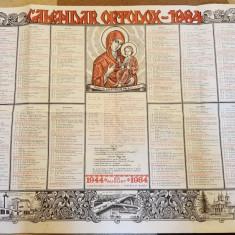calendar ortodox din anul 1984