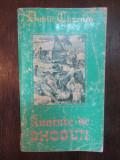 DAVID CHARNEY - INAINTE DE SHOGUN, Nemira