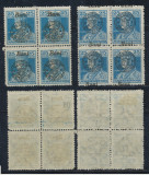 ROMANIA 1919 emisiunea Oradea Karl 25b bloc de 4 eroare deplasat + bonus