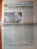 Ziarul romania mare 14 mai 1993