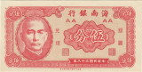 1949, 5 cents (P-S1453) - China - stare UNC
