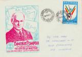 1973 Centenar Dimitrie Pompeiu matematician Botosani, plic filatelic circulat