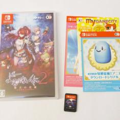 Joc Nintendo Switch Yoru no nai Kuni Nights Azure 2 Bride of the New Moon JAPAN