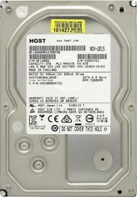 Hard disk Hitachi 3Tb 64Mb cache,7200rot/min ,Enterprise, SATA 3,hus724030ala640 foto