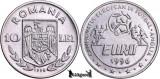 1996, 10 Lei - UEFA EURO 1996 - Romania