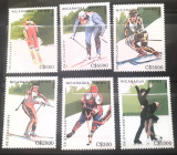 Cumpara ieftin Nicaragua 1989 sport Olimpiada Albertville 92, 6v nestampilate, Nestampilat