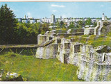 Bnk cp Suceava - Cetatea de Scaun - necirculata, Printata