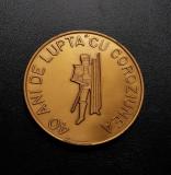 Medalie Industrie -  Anticoroziv S. A. Bucuresti
