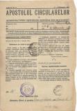 Apostolul circularelor nr 5, 1937 Arhiepiscopia Ortodoxa Romana