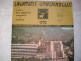 Laureatii concursului ''Cerbul de aur'' 1970*vinil