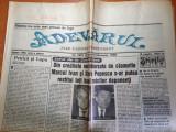 Adevarul 10 februarie 1998
