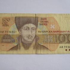 MDBS - BANCNOTA BULGARIA - 100 LEVA