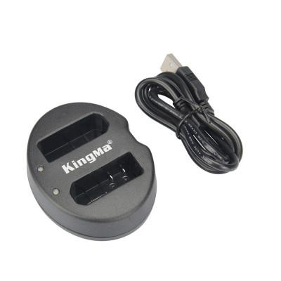 Incarcator KingMa USB dual NP-FZ100 pentru Sony foto