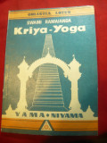 Swami Ramaianda - Kriya Yoga Ed.Lotus 1992 , 72 pag