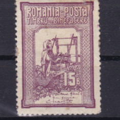 1906 L.P. 58d conditie perfecta 30 Lei