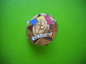 HOPCT ROMANIA INSIGNA SPORTIVA GMA  [ 5 ]
