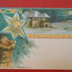 Carte postala, Salutari, clasica 1900, litografie, necirculata