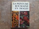 LA PEINTURE ROUMAINE EN IMAGES - VASILE DRAGUT, 1971