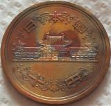 Moneda 10 YEN - JAPONIA, anul 1973  *cod 3686 = superba patina curcubeu