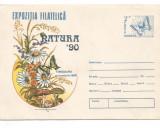 plic(intreg postal) -Expozitia Filatelica-NATURA 90