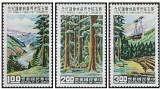 Taiwan 1960 - World Forestry Congress, serie neuzata