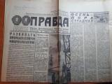 Ziarul pravda - ziar rusesc in limba rusa - 1968