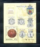 ROMANIA 2008 - INSEMNE HERALDICE ROMANESTI - COLITA - LP 1817, Nestampilat