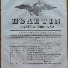 Ziarul Buletin , gazeta oficiala a Principatului Valahiei , nr. 62 , 1839